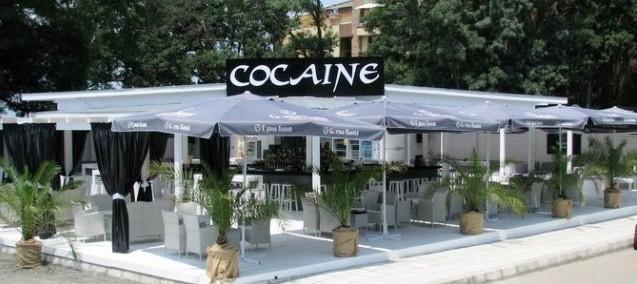 бар Кокаин